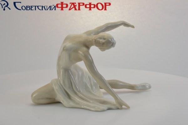 """Фарфоровая статуэтка """"Балерина"""" ЛЗФИ (Ленинград)"""