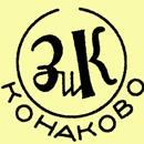 Клеймо Конаково 1959-1962 гг.