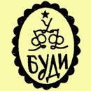 Клеймо Буды 1953-1957 гг.
