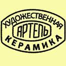 Клеймо Турыгинский фз.(Гжель) 1940-е-1950-е гг.