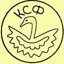 Клеймо Киров 1966-1981 гг.