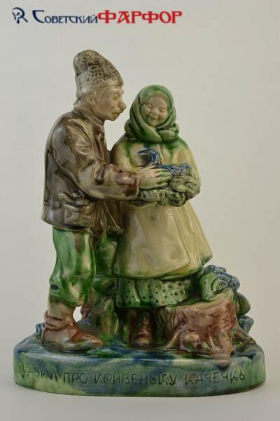 Керамическая статуэтка ссср