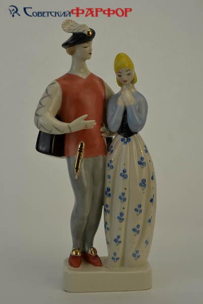 Фарфоровая статуэтка ссср